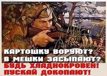 плакат на новый лад