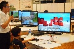 最近の子供はマインクラフトでパソコンについて詳しくなるらしいです  パソコンやスマートフォンタブレットの教室をしている先生が教材でマインクラフトを使用したところシニアの生徒さんに比べて子供の飲み込みが非常に早かったと言っていました  東京早稲田大学西早稲田キャンパスでもMinecraftを遊ぶことで得られる知識を教育や学習に活用するというテーマのもとで イベントMCEdu2016が行われたそうです  コンピューターの進化を語る時に ハード面は分かりませんが ソフトウェアやプログラムについてはゲームの存在は欠かせないと思います  楽しく学ぶが実践できて今の子供が羨ましいです  マイクラの教育学習への活用を考えるMCEdu2016 http://ift.tt/2baLaU3 tags[東京都]