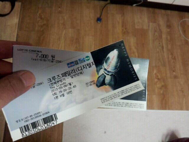 20130506 크루즈패밀리 영화 시사회