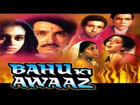 Free Bahu Ki Awaaz 1985 | Full Movie | Rakesh Roshan, Aruna Irani, Om Puri Watch Online watch on  https://www.free123movies.net/free-bahu-ki-awaaz-1985-full-movie-rakesh-roshan-aruna-irani-om-puri-watch-online/