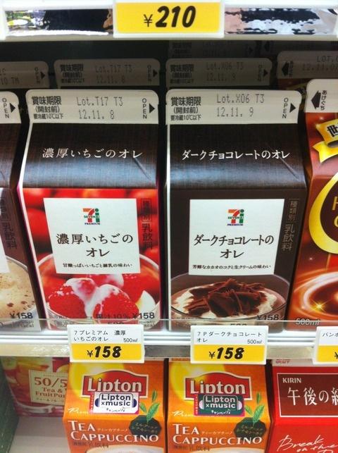ダメだ一人称にしか見えない    (via http://blog.livedoor.jp/tabetabe22/archives/1686390.html )
