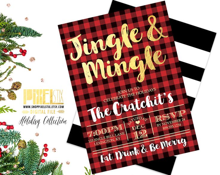 Best 25 Holiday Party Invitations Ideas On Pinterest