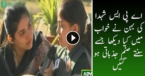 Sanam Baloch Cried On Live Show Hearing The Story Of APS Martyr Sister Dream