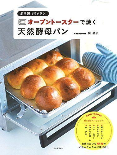 happyDELI 梶晶子さんのおすすめレシピ本