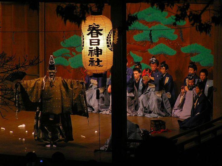 – (Reprodução/Wikimedia Commons)Ela surgiu no Japão do século VI e baseia-se, como outras tantas religiões, na relação entre o homem e a natureza. As divindades cultuadas são forças ou espíritos …