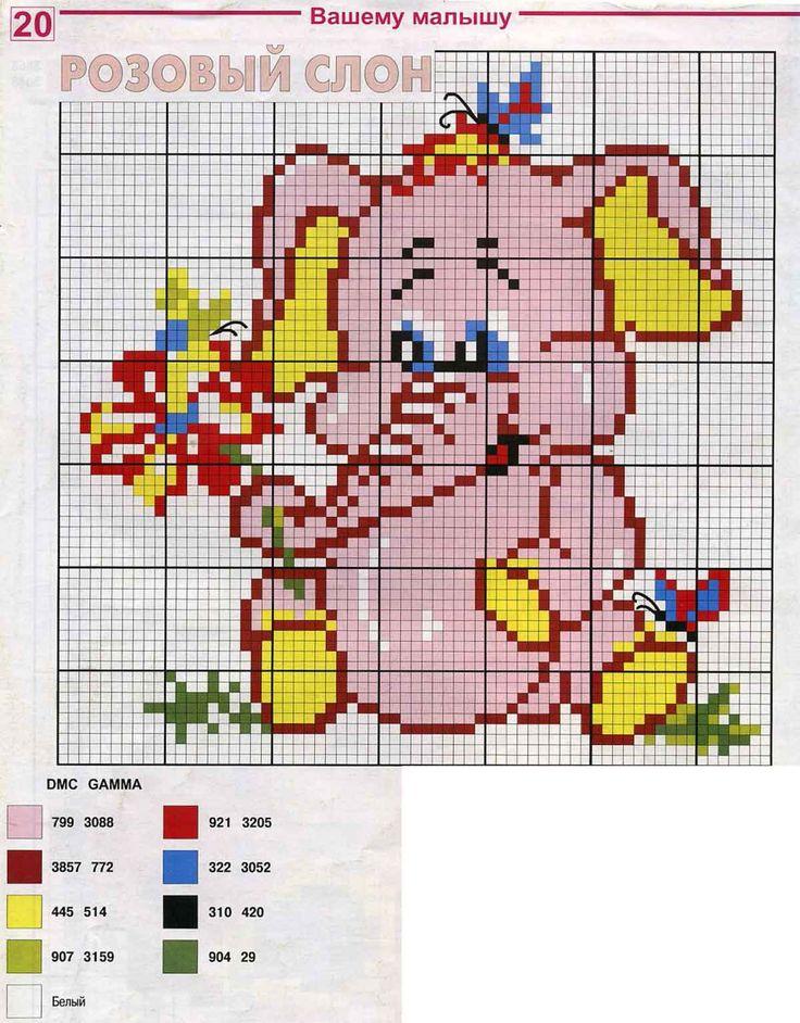 Розовый слон - Схема для вышивания крестиком