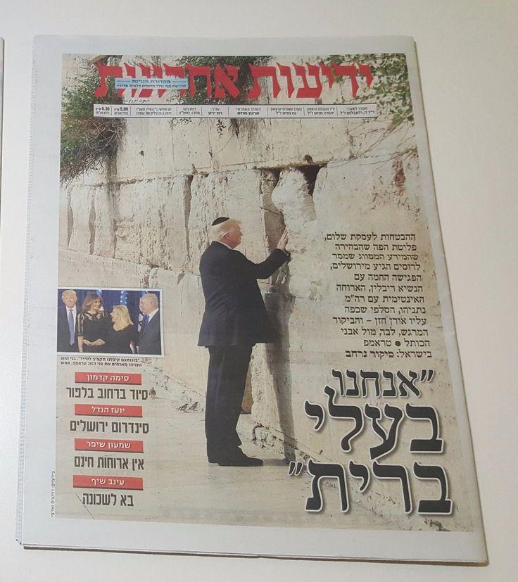Donald Trump Historic Visit in Israel 23 May 2017 RARE Israeli Hebrew Newspaper   eBay