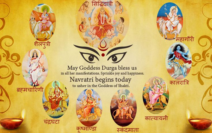Navratri – #Fasting and Feasting  The month of October ushers in the #Navratri. In Sanskrit 'nav' means nine and 'ratri' means night so that means Navratri will be #celebrated with full vigour and religious feisty.