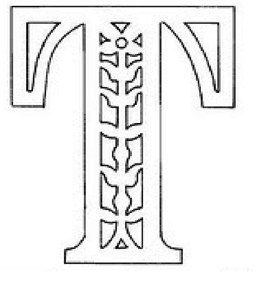 вытынанка русские буквы алфавит трафарет т