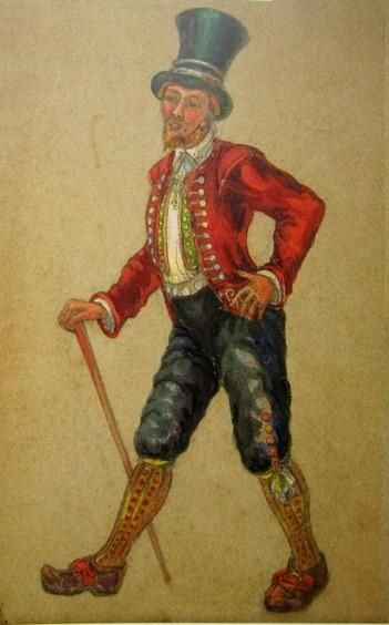 Н.К.Рерих. Эскиз мужского костюма (Жених). 1912