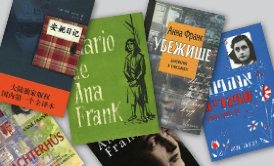 Sekundärliteratur - Anne Frank