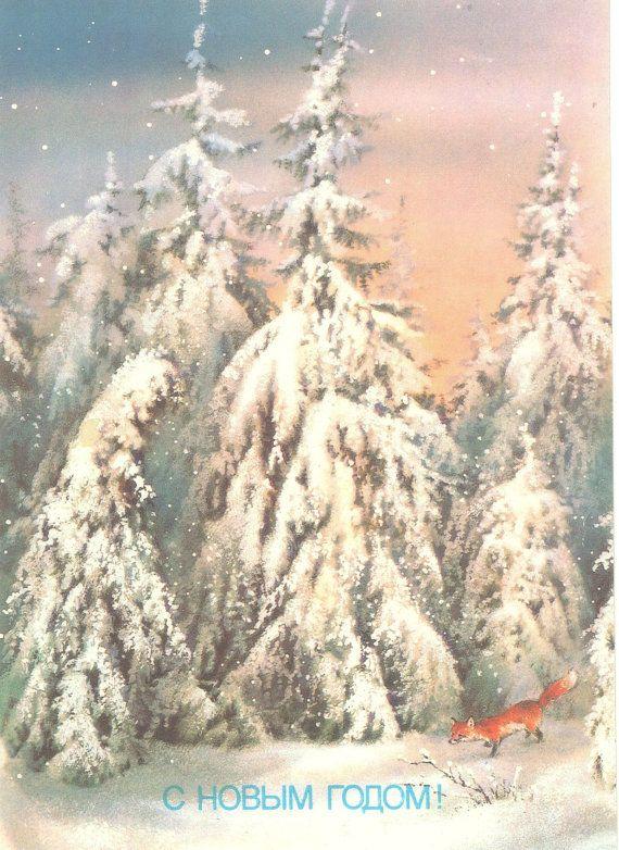 Happy New Year cardVintage post card  Soviet от FlowersofSharon, $2.50