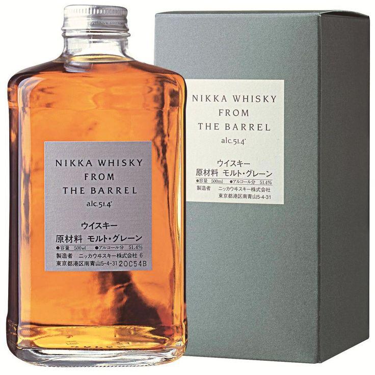 Nikka Whisky from the Barrel Japanese Blended Malt Whisky 50cl Buy Cheap Wholesale Price UK