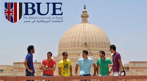 كليات الجامعة البريطانية القبول و مصروفات الالتحاق 2014 University Landmarks Taj Mahal