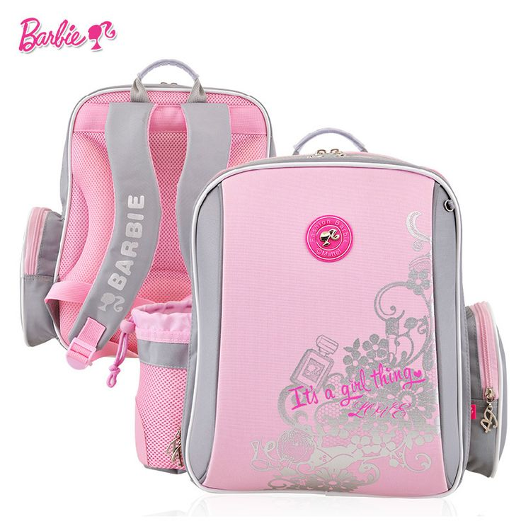 Cheap backpack travel bag, Buy Quality backpack tank bag directly from China backpack style Suppliers:                             children orthopedic/ergonomic   books/school bag rucksack/portfolio