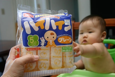 Japanese rice crackers for baby. Same as grocery store mum-mums, but cheaper at Asian markets