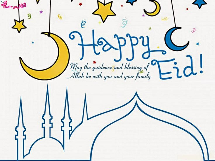 Happy Eid Greeting Wallpapers with Quotes Messages | Poetry