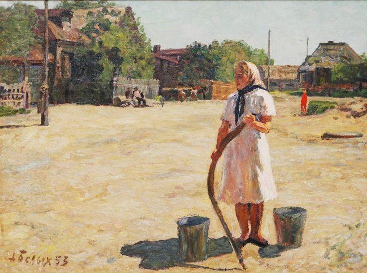 «Летом», 1953 г.  Белых Алексей Павлович (род. 1923)
