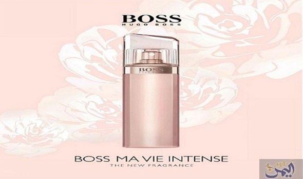 Hugo Bos تضيف عطر ا منعش ا تجمع الأنوثة مع الشباب Hugo Boss Perfume Woman Hugo Boss Perfume Fragrance