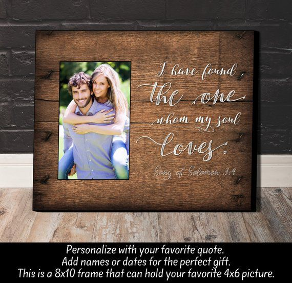 Wedding Gift, Anniversary Gift, Personalized Picture Frame, Home Decor, Wall Dec…