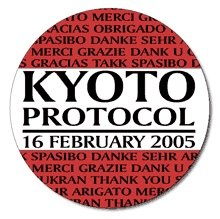 E' arrivato il settimo, e ultimo, compleanno di Kyoto, dall'entrata in vigore il 16 febbraio 2005.    Vogliamo ricordarlo perchè crediamo che il valore prodotto da un'impresa vada condiviso contribuendo in maniera responsabile alla crescita della società civile.