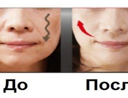 Обвислые щеки? Забудьте об этом! ваши щеки станут подтянутыми и гладкими