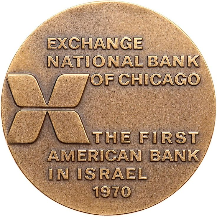 Israel. Giant Hoard: Exchange National Bank of Chicago, The First American Bank in Israel Bronze Medal, 1970 Israel State Medal. Bronze. 59 mm. 97.2 grams. Design of American flag above a menorah. There are 579 of the same medal (80% in original box of issue) in this lot with the total weight approximately 150 pounds. Sold as is, no returns. Estimated Value $1,000-UP. #Medals #Historical #MADonC