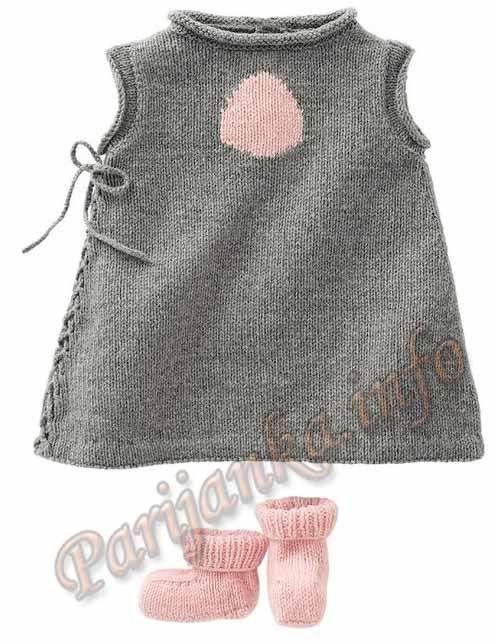 Платье и пинетки (д) 05*165 Bergere de France №3466