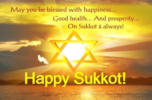 Happy Sukkot | Sukkot 2014