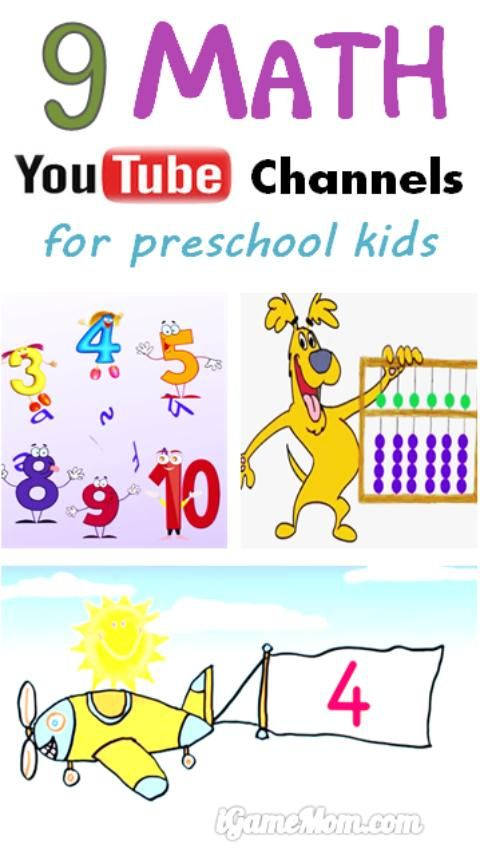 9 Math YouTube channels for preschool and kindergarten kids, with fun math videos and math activity ideas