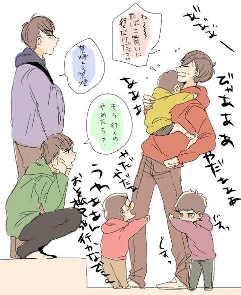 「おそ松兄さん大好きなショタ456」/「ばやり」の漫画 [pixiv]