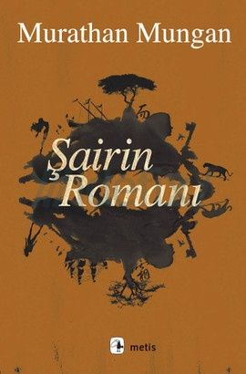 sairin-romani-murathan-mungan