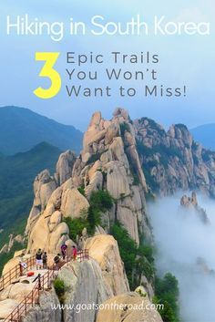Hiking in South Korea: 3 Epic Trails You Won't Want to Miss | Halla-San Jeju Island | Igidae Coastal Walk Busan | Ulsanbawi Seoraksan National Park | Best Hikes in South Korea | Adventure Travel Inspiration