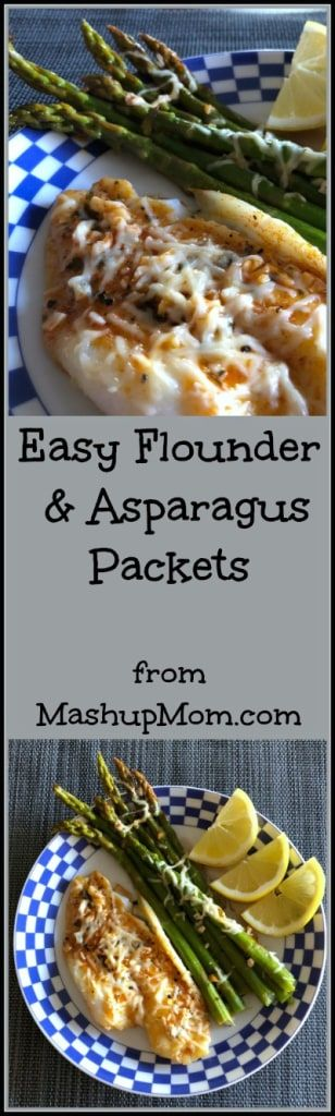 Looking for a 30-minute weeknight fish recipe? These Easy and naturally low carb + gluten free Flounder & Asparagus Packets give you both a protein and a veggie in one simple dish; just bulk up this simple baked fish recipe by adding cooked rice (or riced cauliflower) plus some fruit on the side in order to fill out a complete meal. | MashupMom.com