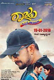 geetha govindam movie download in movierulz