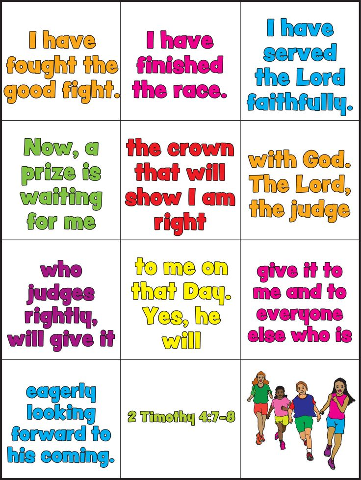 For this week s freebie guildcraft arts amp crafts brings you vbs