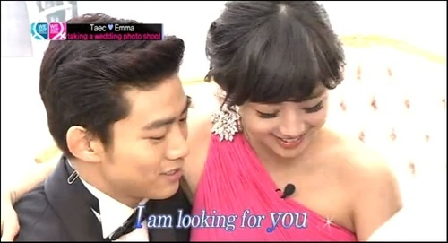 Korean Drama We Got Married