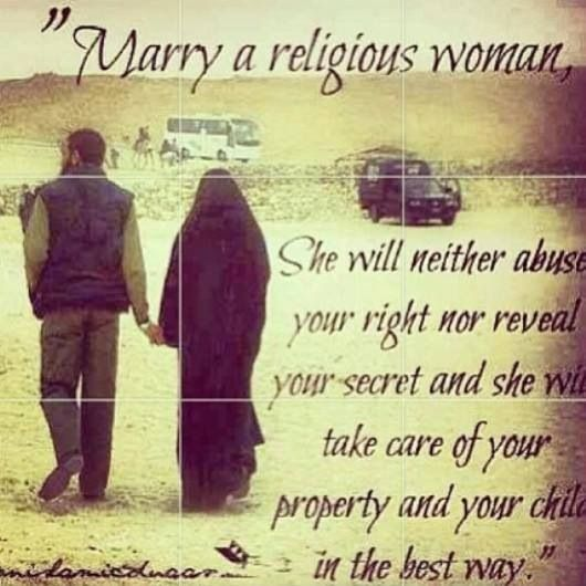 17+ Best Images About Half Of Deen On Pinterest