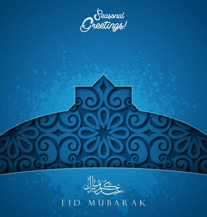Eid Al Fitr Or Ramadan Kareem Greeting Card Template With Images