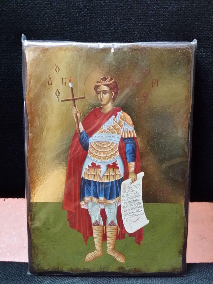 Saint Phanourios St Fanourios Phanurius Greek Orthodox Byzantine icon 14x20cm | eBay