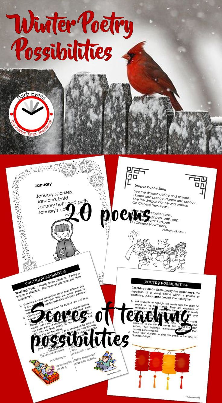Poetry about winter with custom designed lessons and activities.  These activities cover a multitude of subjects.