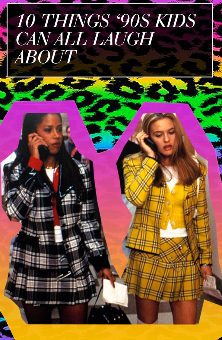 The only issue with the recent resurgence of '90s #fashion is the fact that most of us are choosing to forget the serious pitfalls of our #totallycool decade. We're #romanticizing our Lisa Frank binders and our beloved Tamagotchi pets, may they rest in peace. But we are choosing to gloss over the completely heinous details that also made the '90s so, well, '90s.