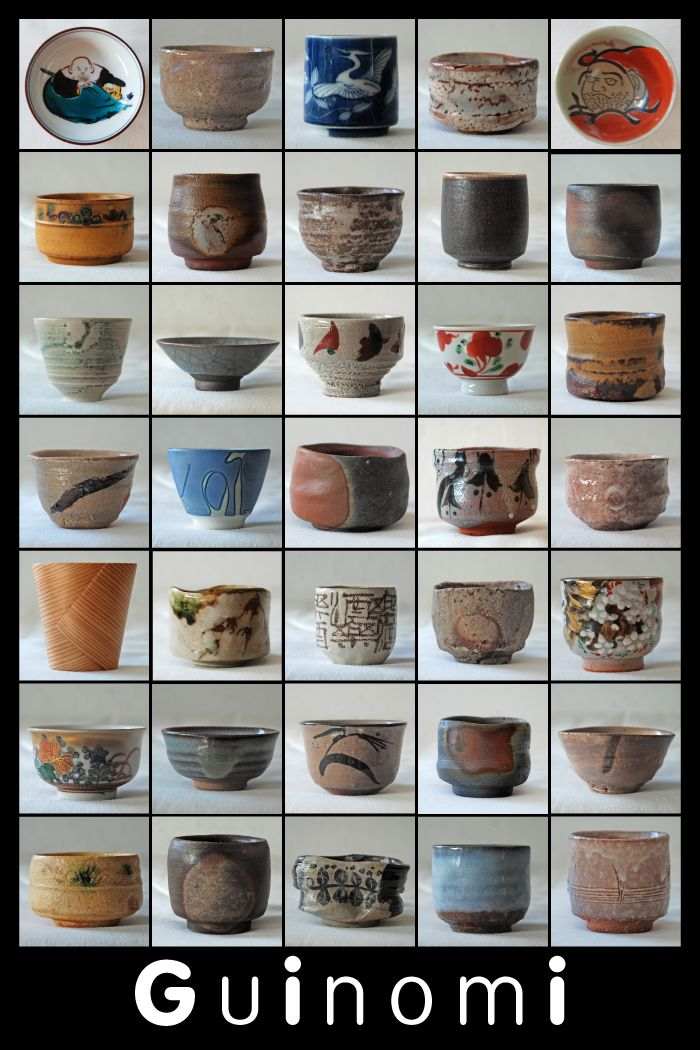 Guinomi, are they really more than just small chawan? at A Sumtyme Blog of Knowthing