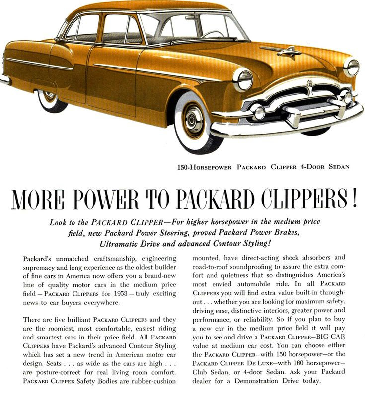 787 Best Packard Images On Pinterest Automobile Motor Car And