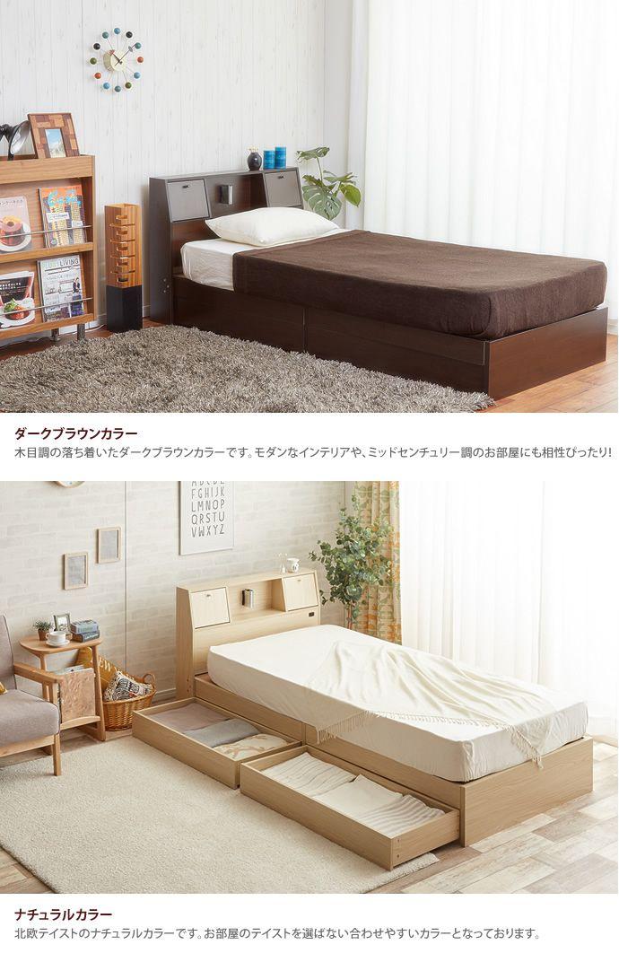 Alloys(アロイス)日本製フレーム引き出し付きベッド(シングル)ホワイト【フレームのみ】