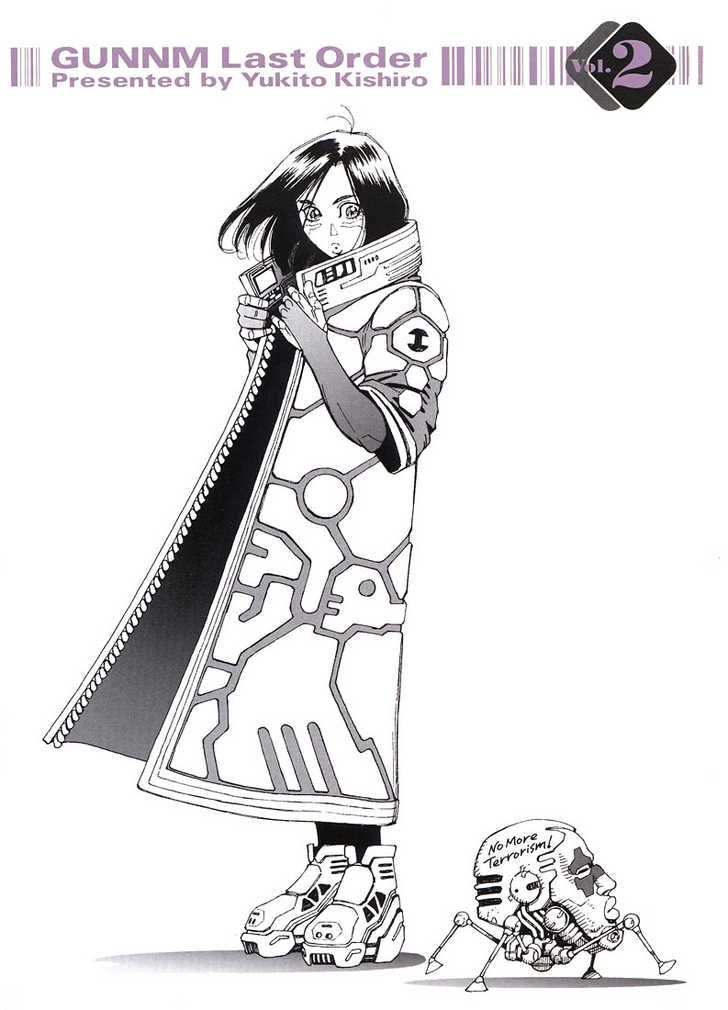 Battle Angel Alita. I love this coat, and would totally wear something like it.
