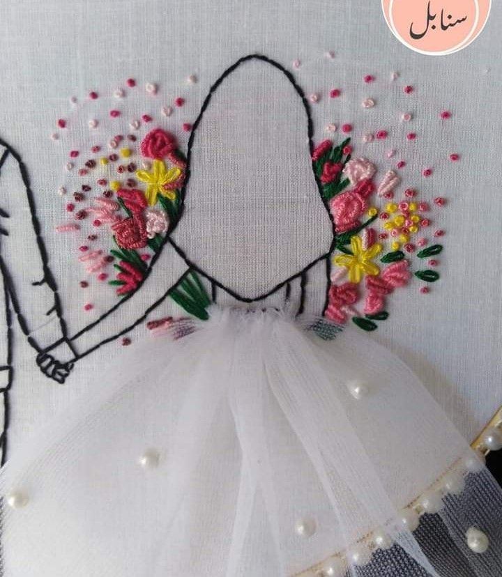 Wedding embroidery hoop Flowers and tulle READY TO SHIP!