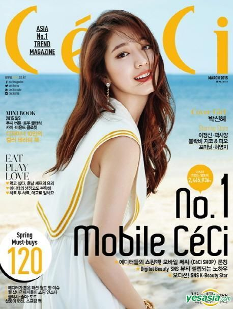Ceci Another Choice (March 2015) (Park Shin Hye Cover)