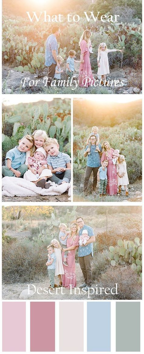 What to Wear for Family Pictures featuring a desert-inspired pallet of dusty rose, sage, cream, and grey-blue from Orange County family photographer Brooke Bakken. Family Pictures   Family Portraits   Outfit Ideas for Families   Desert Family Pictures   Southern California Family Portraits