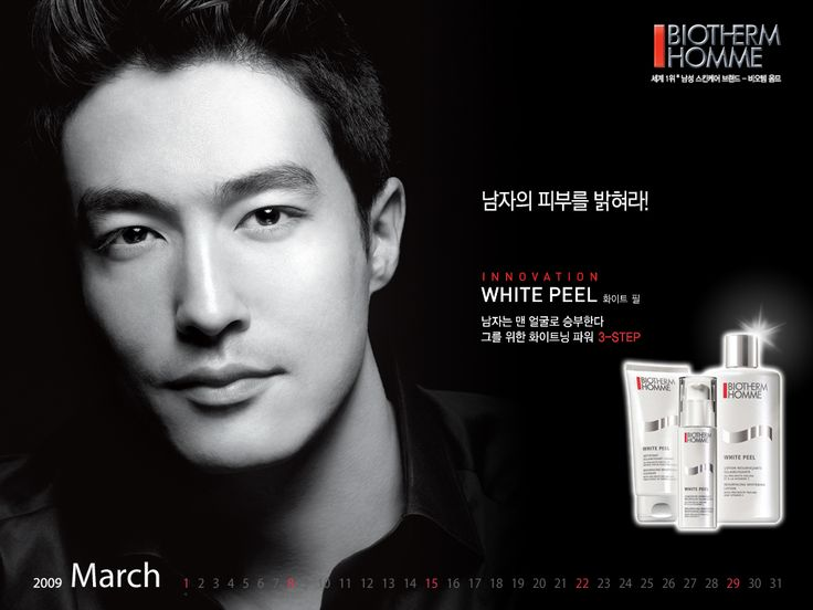 biotherm homme print advertisements - Google Search